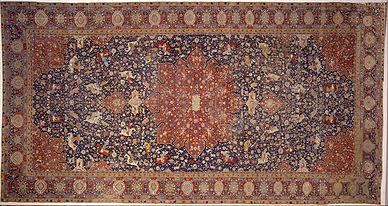 Tabriz Wool, Silk and Cotton Carpet by Ghyas el Din Jami