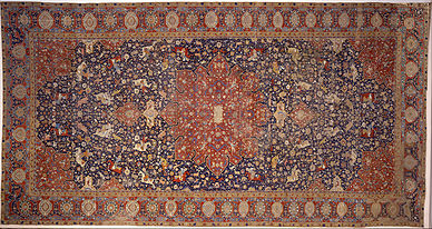 Tabriz Wool, Silk and Cotton Carpet by Ghyas el Din Jami