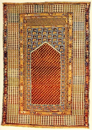 ANTIQUE KOULAH Prayer Rug